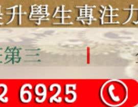 Nro 4 kilpailuun Design a Banner for a course käyttäjältä infosouhayl