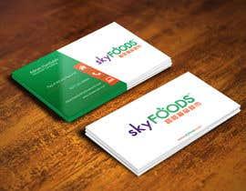 Nro 5 kilpailuun Design some Business Cards for an e-commerce supermarket käyttäjältä gohardecent