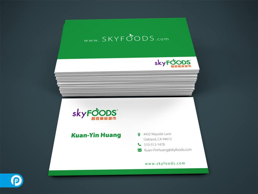 Entry #47 by alvinfadoil for Design some Business Cards for an e ...
