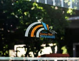 #26 for Logo Design - 01/07/2020 04:55 EDT by mgamal2020