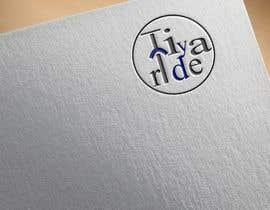 #26 für logo required - 01/07/2020 06:34 EDT von Designer479