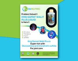 #49 for Facebook Ads for Online Marketing (From Ocean Premium Health Food Plus) by Designerjahan