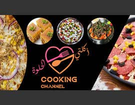 #40 for design facebook banner  for  cooking channel by ZamanDesign8