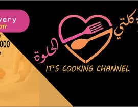 #42 for design facebook banner  for  cooking channel by mdhabibk071