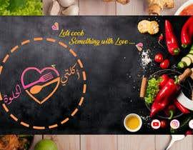 #43 for design facebook banner  for  cooking channel by isratmumu13