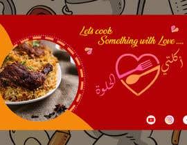 #44 for design facebook banner  for  cooking channel by isratmumu13