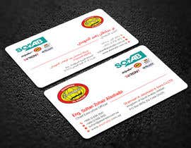 #405 cho business card design bởi shorifuddin177