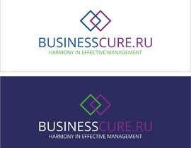 #39 для Создать для моей компании логотип и фирменный стиль: бланки, визитные карточки, подпись в почте от serajseraj