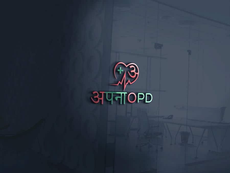 Penyertaan Peraduan #                                        69                                      untuk                                         Logo Designing  - 27/07/2020 03:33 EDT