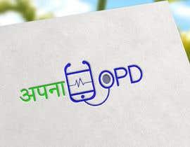 #60 untuk Logo Designing  - 27/07/2020 03:33 EDT oleh munniakhter0519