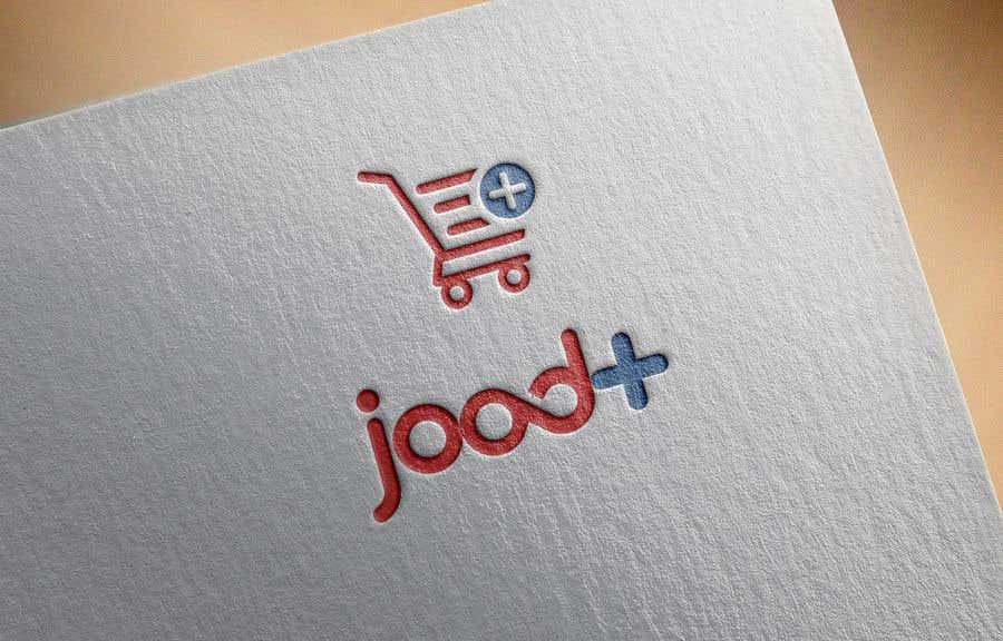 Contest Entry #                                        167                                      for                                         Logo Design for App