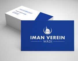 Nro 301 kilpailuun re-opening flyer and business cards for our mosque käyttäjältä faminbd