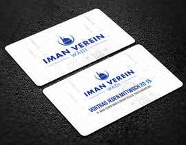 Nro 266 kilpailuun re-opening flyer and business cards for our mosque käyttäjältä shorifuddin177