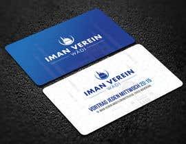 Nro 267 kilpailuun re-opening flyer and business cards for our mosque käyttäjältä shorifuddin177