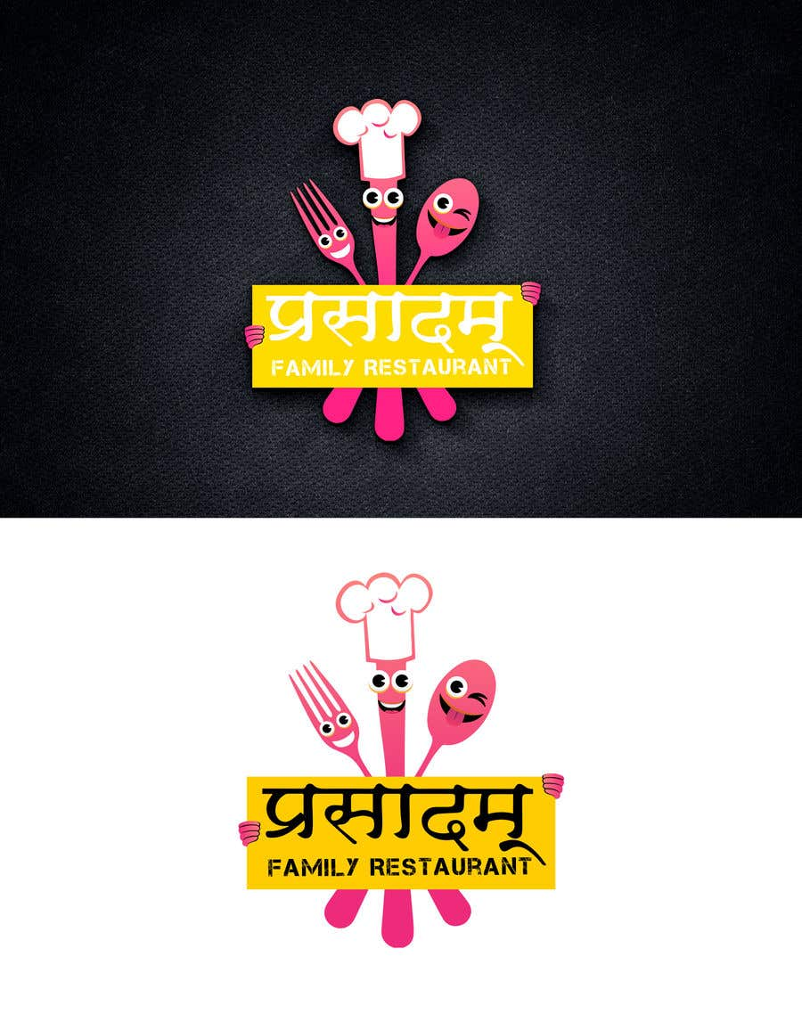 Penyertaan Peraduan #                                        31                                      untuk                                         My need Restaurant Logo and one comming soon banner for Restaurant