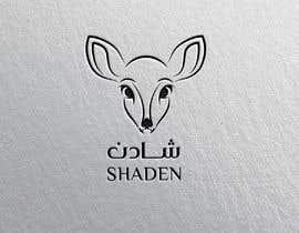 aadesigne tarafından I need a logo and product designer için no 73
