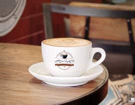 Nro 7 kilpailuun Coffee package design and logo design käyttäjältä Shafik25