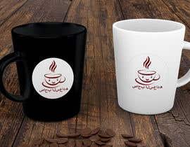 Nro 19 kilpailuun Coffee package design and logo design käyttäjältä ShariarJohan