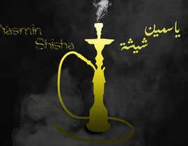 #25 for Design a Logo for a shisha (hookah) tobacco business by ibrahimkeshek
