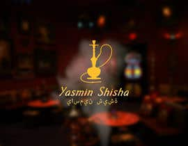 #21 for Design a Logo for a shisha (hookah) tobacco business by JohnGaltTeam