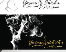 #35 for Design a Logo for a shisha (hookah) tobacco business by AWAIS0