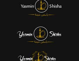 #27 for Design a Logo for a shisha (hookah) tobacco business by ahamedazhar