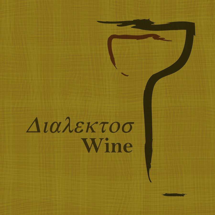 Inscrição nº                                         14                                      do Concurso para                                         Logo Design for WINE BRAND