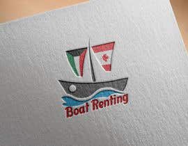 #25 for we are group of people who lived in kuwait, we are renting boats in Canada, we wanted a logo that is a boat with both flags of kuwait and canada (like shown in the picture), we will post it as 9 instagram photos and as the DP! please keep it very simple. af ulilalbab22