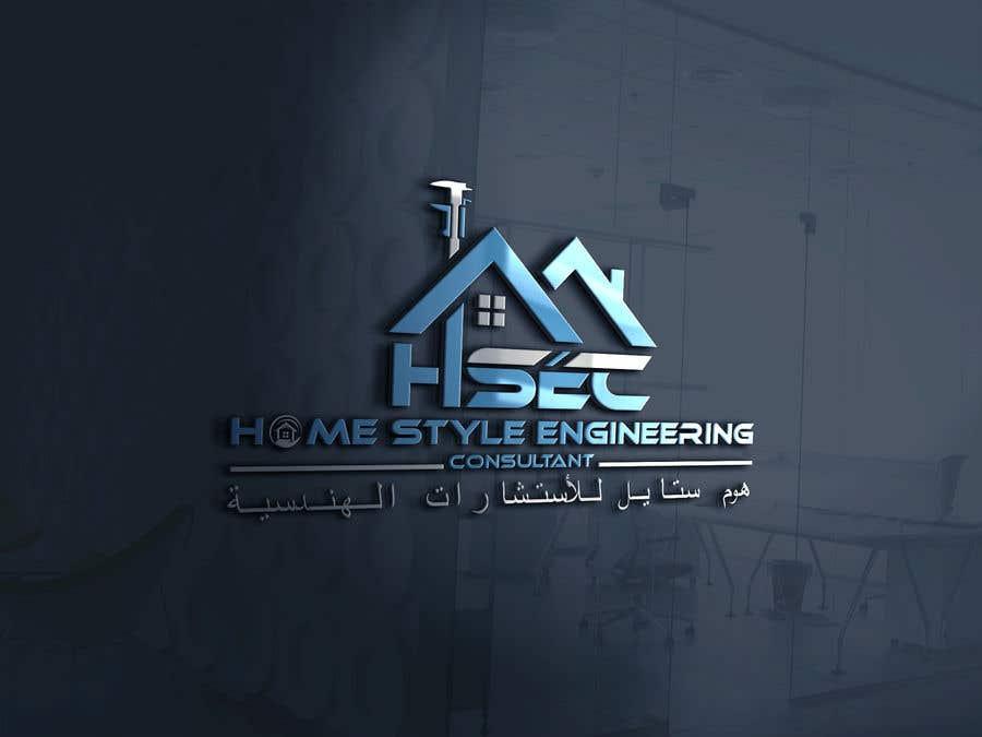 Bài tham dự cuộc thi #                                        515                                      cho                                         Company Logo
