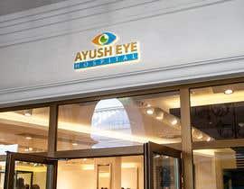 Nro 105 kilpailuun Designing logo and prescription slip for eye clinic käyttäjältä mdnasirulislam00