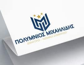 #23 for Logo Design - 18/09/2020 03:47 EDT by habibamukti