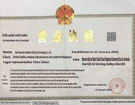 #9 cho translate a document from chinese to english bởi IbrahimKhan505