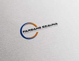 nº 2 pour Create company logo par sdesignworld