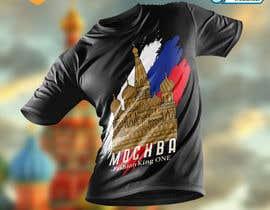 #105 for Moscow city landmark by ferdousisultana2