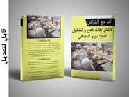 Bài tham dự #40 về Logo Design cho cuộc thi تصميم غلاف كتاب   Book cover design