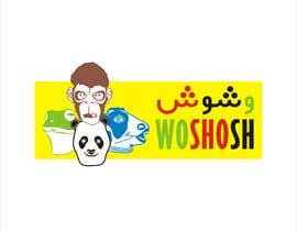 #176 for Design creative logo ( English and Arabic ) For Woshosh af mujahidcard