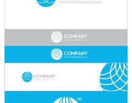 #121 cho Logo Design for a Manufactoring of Polymer Pipes bởi CreativeDolphin