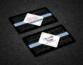 #10074 cho Business Card Design bởi VVICK