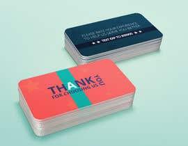 #11224 for Business Card Design af mud58985e62f1c8b