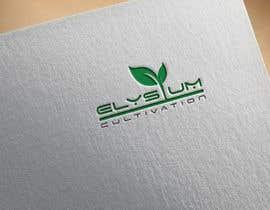 #491 untuk Creat a company logo oleh mdfaysalamin3281