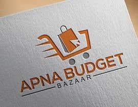 #32 для E-commerce grocery app logo от mu7257834