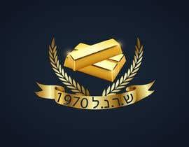 #25 для Make a logo design for a gold investment company от jigneshgohil