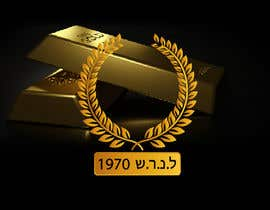 #46 для Make a logo design for a gold investment company от abadin684