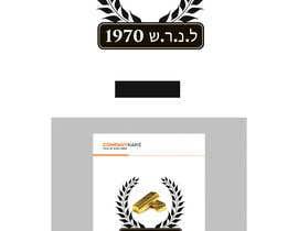 #33 для Make a logo design for a gold investment company от Hoarman