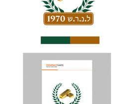 #35 для Make a logo design for a gold investment company от Hoarman