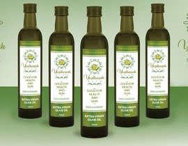 nº 124 pour Olive Oil Bottle Logo par NazmulsDesigns