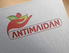 "#36 cho A volunteer logo for the Ukrainian organization ""Antimaidan"" is required. bởi lutfulkarimbabu3"