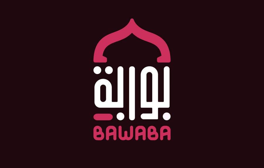 Konkurrenceindlæg #                                        146                                      for                                         Arabic font ((بوابة)) Logo design