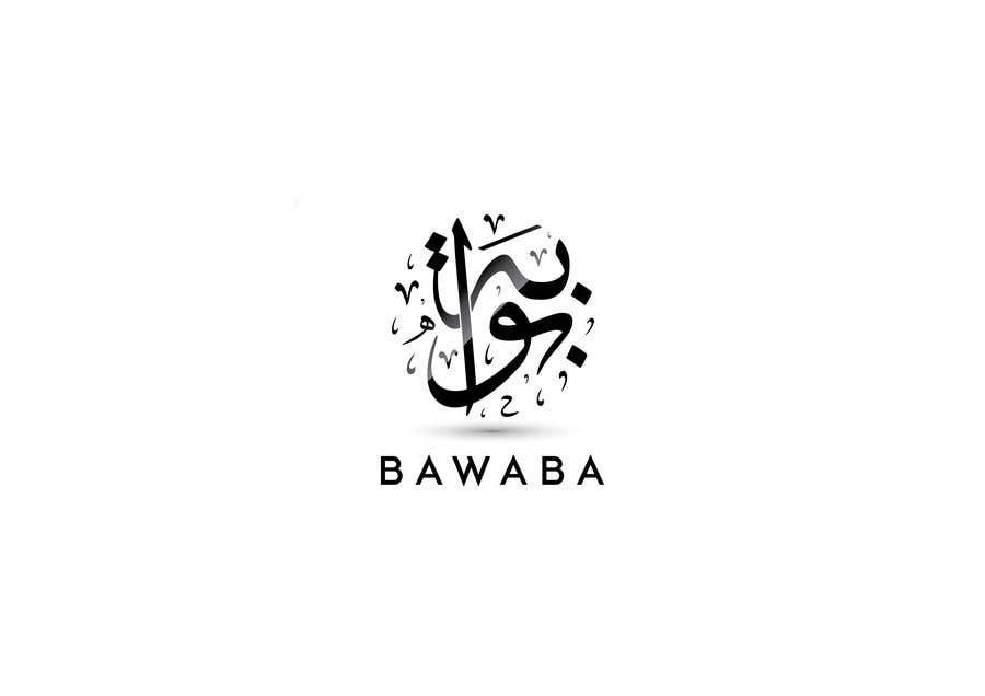 Konkurrenceindlæg #                                        39                                      for                                         Arabic font ((بوابة)) Logo design