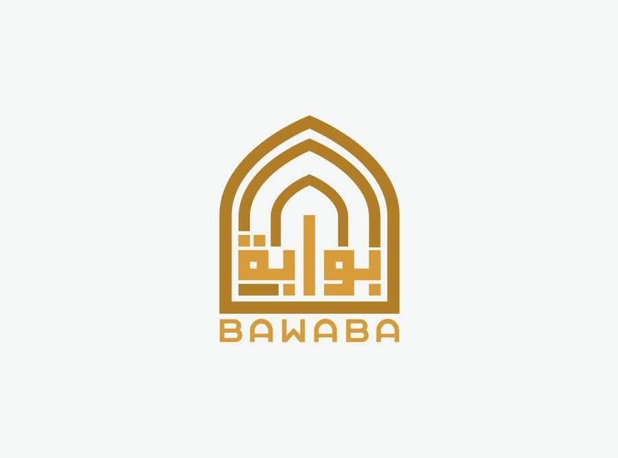 Konkurrenceindlæg #                                        65                                      for                                         Arabic font ((بوابة)) Logo design